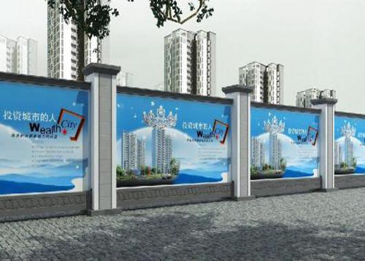 武汉市政工程围挡